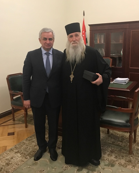 A Meeting with Priest Vissarion (Apliaa)
