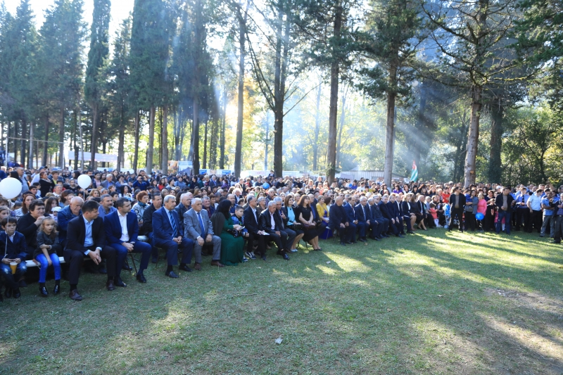 "The President Attended a Festival of Culture of the Hamshen Armenians ""Hamshen"""