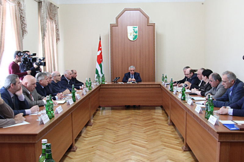 The President Held a Meeting on the Issue of the Spread of the Marmorated Bug