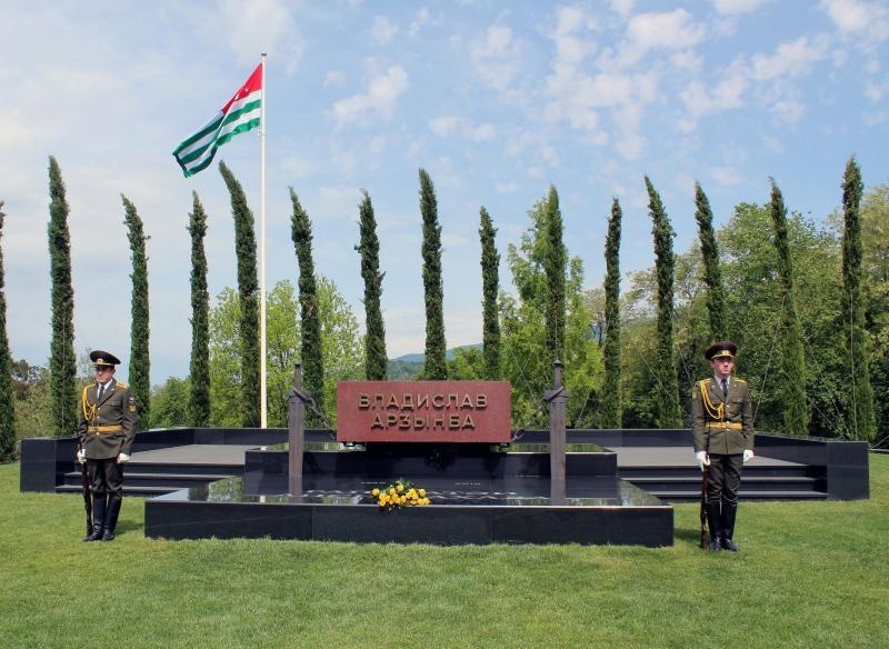 The President Laid Flowers at the Memorial Complex of Vladislav Ardzinba