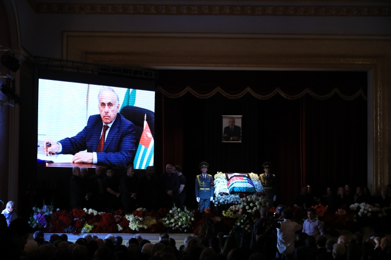 An Official Farewell Ceremony with Prime Minister Gennady Gagulia