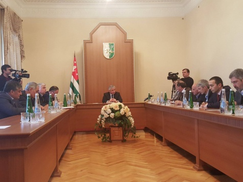 A Meeting on the Question of Organising the Work of the Political Advisory Council