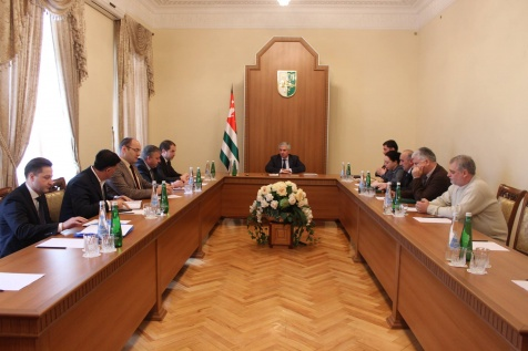 A Meeting on the Problems of the Banking System