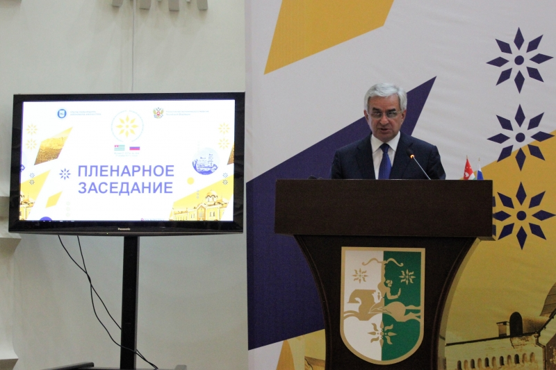The President's Speech at the VIII Abkhazian-Russian Business Forum