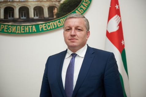 Beslan Bartsits Has Been Presented to the Staff of the Administration of the President