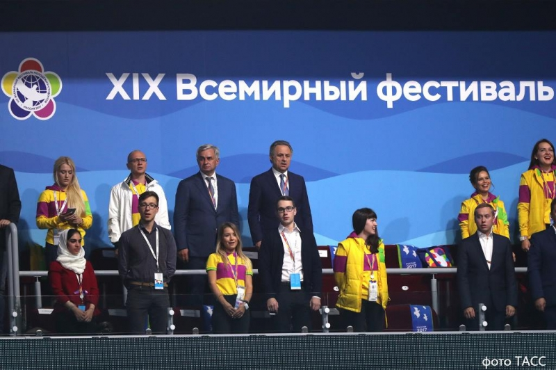 Raul Khadzhimba Attended the Opening of the World Festival of Youth and Students
