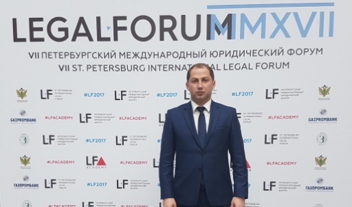 Dmitry Shamba Will Participate in the VII St. Petersburg International Legal Forum