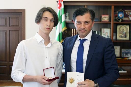 сайт знакомств республики абхазия