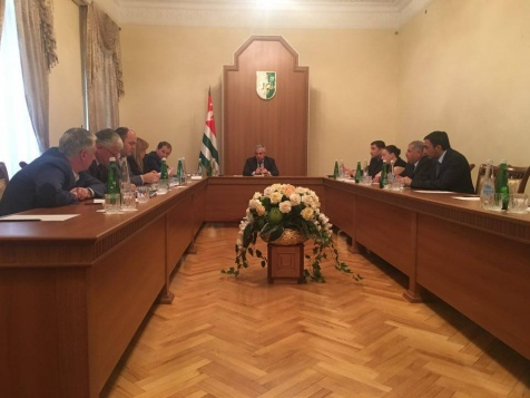 A Meeting on the Question of Collecting Taxes and Other Payments for the Budget