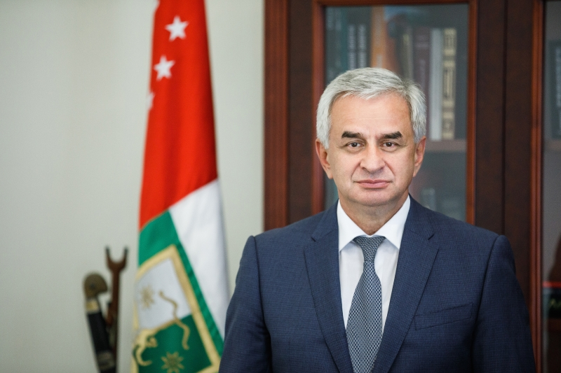 The President's Address to the People of the Republic of Abkhazia