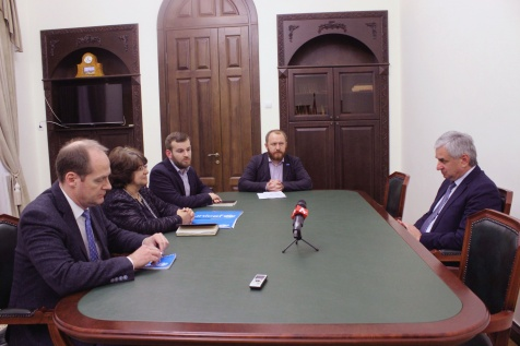 The President's Meeting with the Heads of the UNICEF