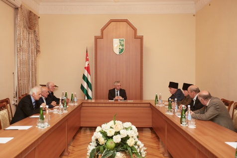 A Meeting with the Representatives of the Council of Elders of the Ochamchira District
