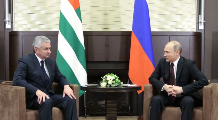 Raul Khadzhimba's meeting with Vladimir Putin