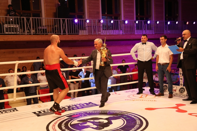 "The President Attended the International Championship of Professional Boxing ""The Cup of Abkhazia"""