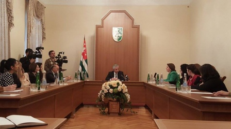 A Meeting with Postgraduate Students and Young Academics of Abkhazia