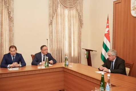 The President Held a Meeting with the Staff of the Administration of the President in Connection with the Resignation of Astamur Tania
