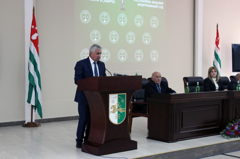 The President's Speech at a Meeting Dedicated to the 20th Anniversary of the Arbitration Court