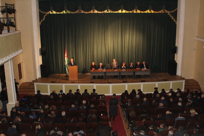 The President Had a Meeting with the People of the Gulripsh District