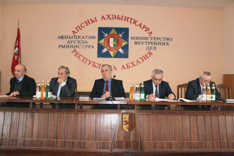 The President Participated in the Meeting of the Board of the Ministry of Internal Affairs