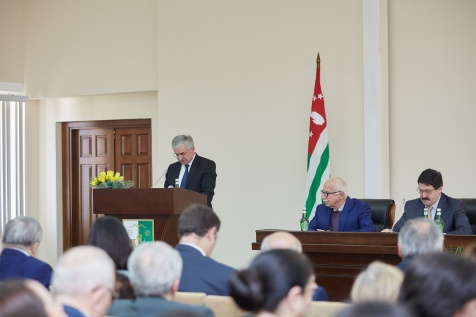 Raul Khadjimba's Speech at the Annual Meeting of the Academy of Sciences of Abkhazia