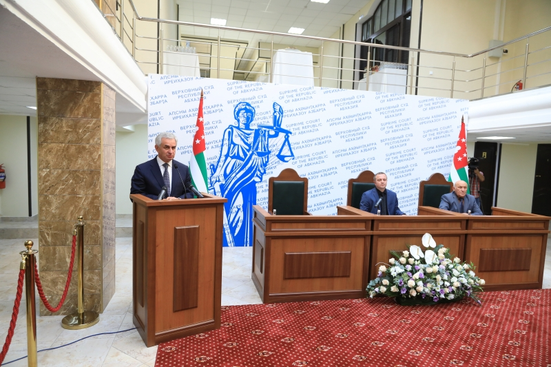 "The President Awarded Medals ""For Victory"" to the Judges and the Employees of the Courts of the Republic of Abkhazia"