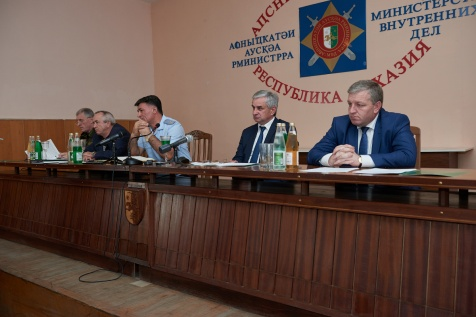 A Meeting in the Ministry of Internal Affairs