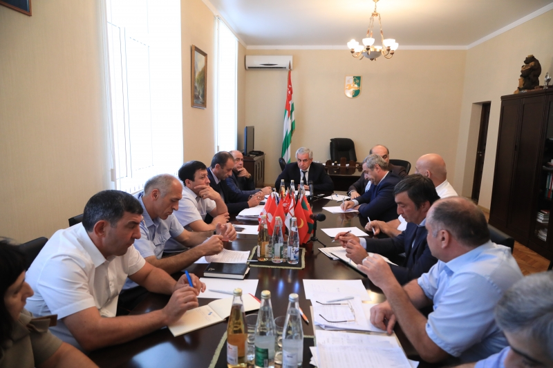 The President Held a Meeting on the Issues of the Current Situation in the Gagra District