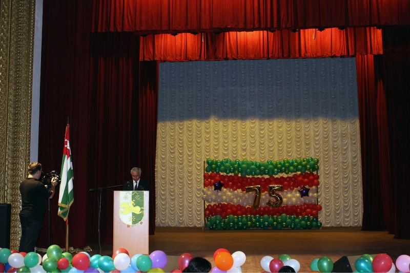 The President's Speech at a Festive Event Dedicated to the 75th Anniversary of the Hero-City of Tkuarchal