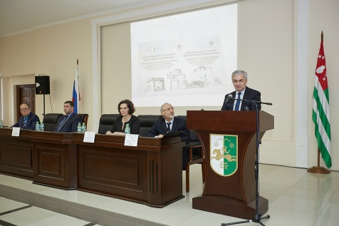 "An International Scientific-Practical Conference ""Cultural Diversity of the Architectural Monuments of Abkhazia and the Impact of External Factors on Them"""