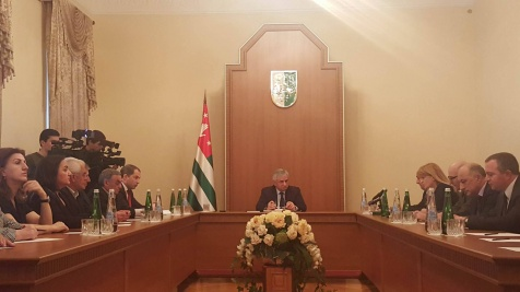 A Meeting with Representatives of the Judiciary