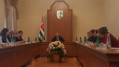 A Meeting on the Question of the Development of the Energy Sector