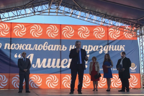 The President Visited a Festival of Culture of Hamshen Armenians in the Village of Pshap