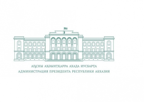 Raul Khadzhimba Visited the Embassy of Russia in Abkhazia