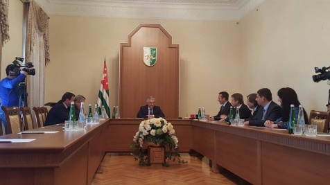 A Meeting with the Leadership of the Trade Representation of the Republic of Abkhazia in the Russian Federation and the International Cultural and Business Centre of the Republic of Abkhazia
