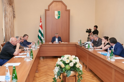 A Meeting on the Provision of Pensions