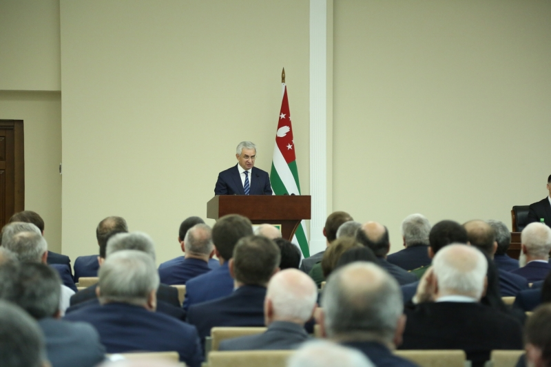 The President's Address to the People's Assembly-Parliament of the Republic of Abkhazia