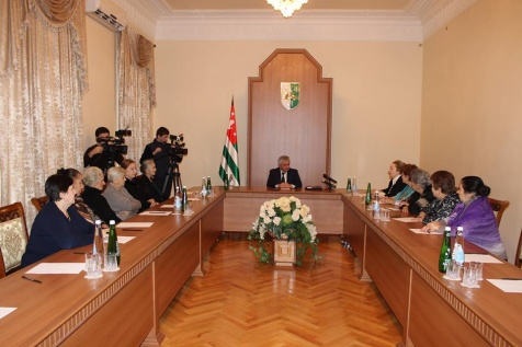 "A Meeting with the Representatives of the Movement ""Mothers of Abkhazia for Peace and Social Justice"""