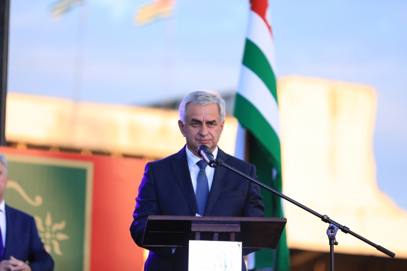 The President Congratulated the People of Abkhazia on the Flag Day