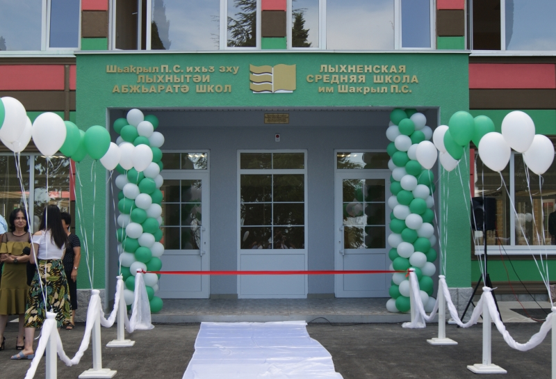 The President Attended the Opening of the P.S. Shakryl Secondary School after Capital Refurbishment